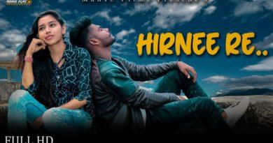 Hirnee-Re