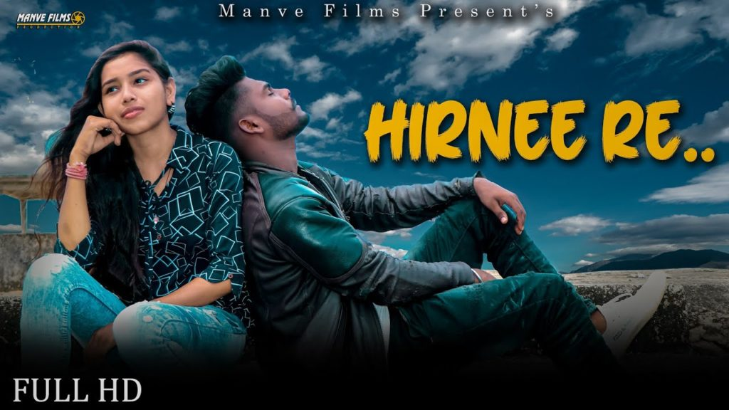 Hirnee Re – हिरनी  रे, Chhattisgarhi Album Video Song