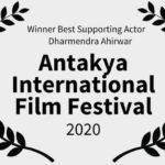 Antakya International Film Festival