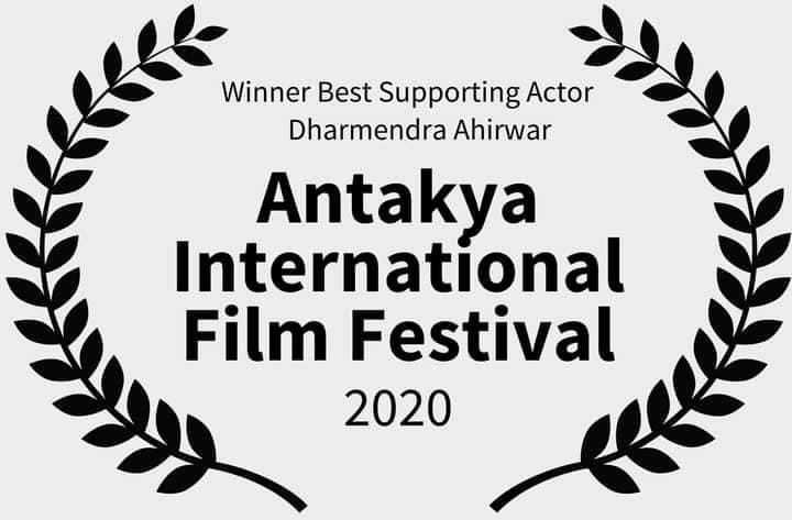 The reluctant crime फिल्म को मिला टर्की के अंताक्या इन्टरनेशनल फिल्म फेस्टिवल में तीन पुरस्कार… भिलाई के धर्मेन्द्र अहिरवार सर्वश्रेष्ठ सहकलाकार पुरस्कार से नवाजे गए