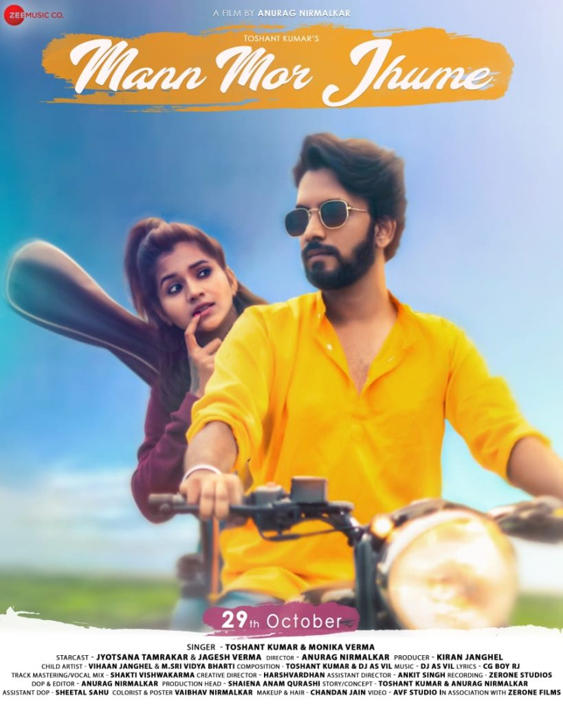 Mann Maor Jhume – Chhattisgarhi Album Video Song