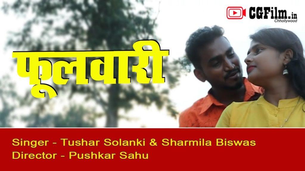 Phoolwari