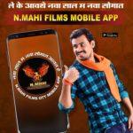 N Mahi Films