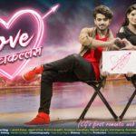 Love Ke Chakklas