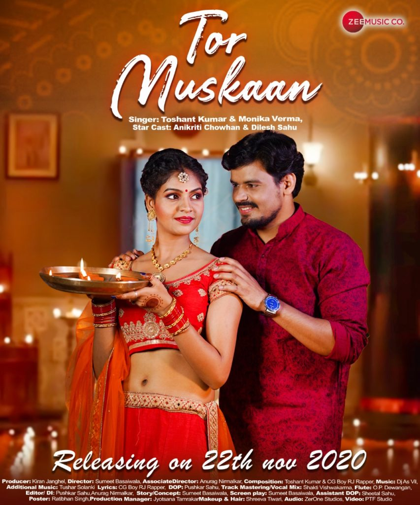 Tor Muskan – Chhattisgarhi Video Album Song