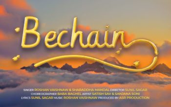 Bechain