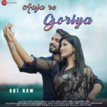 Aaja Re Goriya