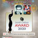 Smart Cinema award