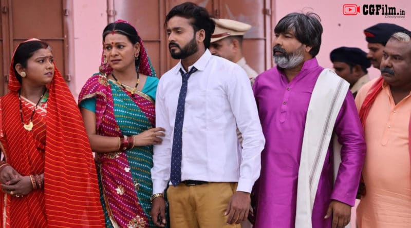 Ek Aur Love Story