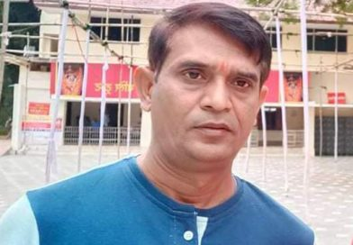 Shivnaresh Kesharwani