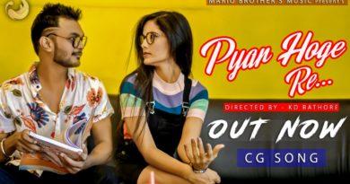 Pyar Hoge Re