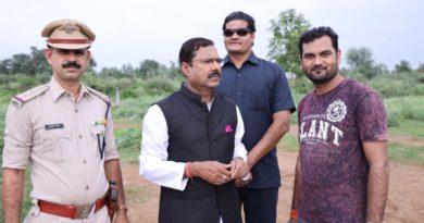 Ek Aur Love Story Film Shooting Pic