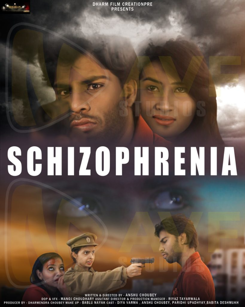 Anshu Choubey wants to become a strong actor… making schizophrenia web series…
