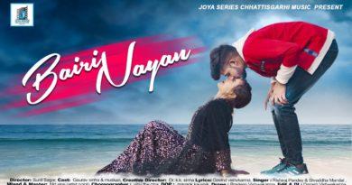 Bairi Nayan