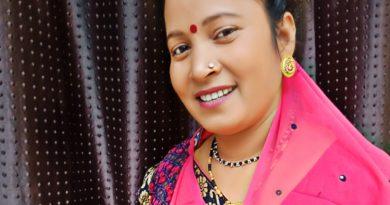 Gaytri Nishad