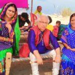 Hindi Film - Naar Ka Sur