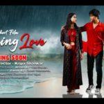 Short film rainning love
