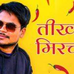 Teekha Mircha