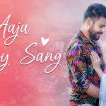 Aaja Morey Song