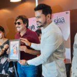 Prem Sandesh Launched
