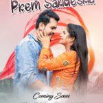 Prem Sandesha