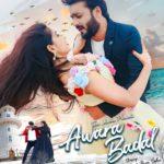 Aawara Badal